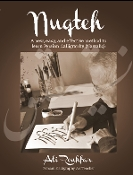 An effective and easy method instructional book (Nuqteh)
